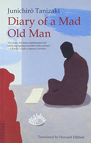 瘋癲老人日記 英文版―Diary of a Mad Old Man (Tuttle classics)