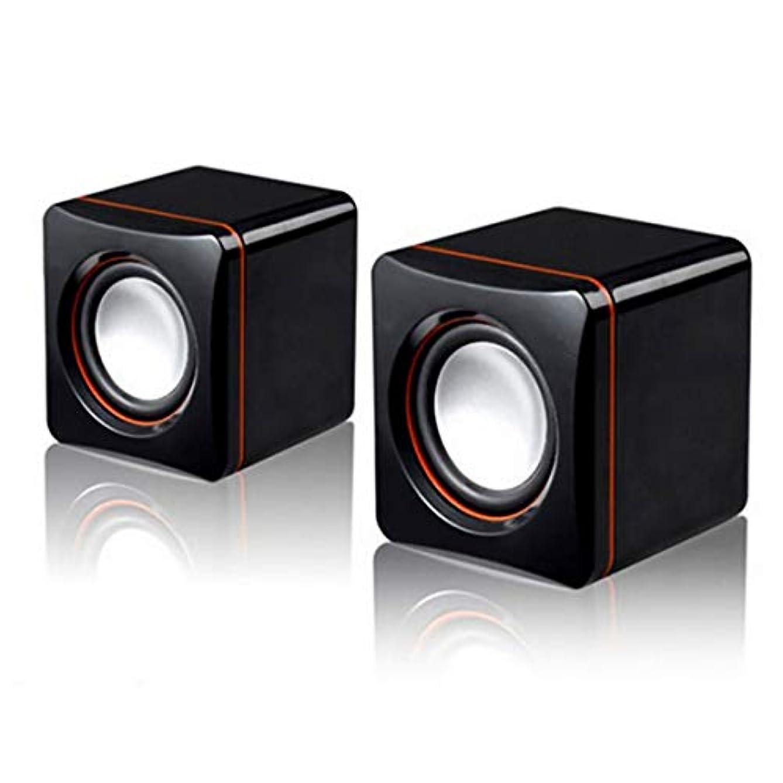 コーデリア保全中央101C USBラップトップスピーカーボックススモールサウンドポータブルサウンド-ブラック&シルバー