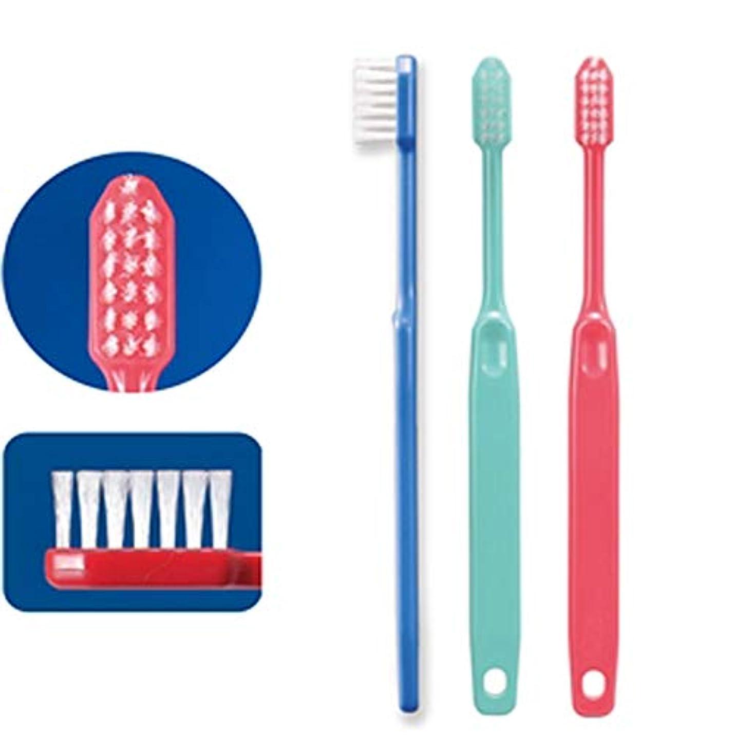 攻撃切るどちらかCi23(やややわらかめ)(疎毛タイプ)コンパクトヘッド歯ブラシ×10本 歯科専用