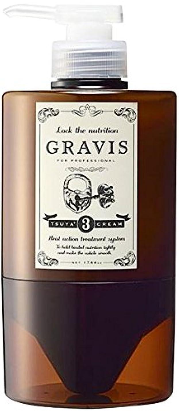 恥服を洗う早いアモロス グラヴィス3 ツヤツヤクリーム 500g