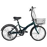 折りたたみ自転車 20インチ EB-003 シマノ6段変速 折りたたみハンドル フロントライト・カギ・カゴ付 ミニベロ (モスグリーン)