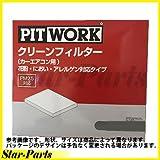 PIT WORK エアコンフィルター ...