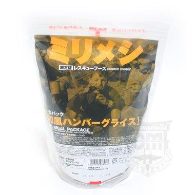 【非常食】ミリメシ 5食メニュー GE-1117a (ハンバーグ)