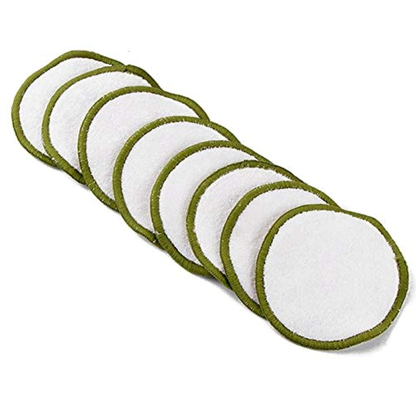ジョージエリオット不平を言う協力的16個の竹繊維化粧リムーバー洗える竹繊維化粧リムーバー綿パッド化粧リムーバーパッド(16竹繊維+綿メッシュバッグ)