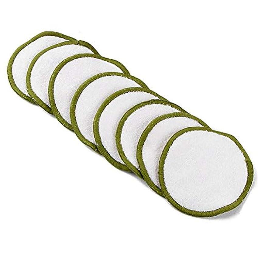 病写真を撮る注釈を付ける16個の竹繊維化粧リムーバー洗える竹繊維化粧リムーバー綿パッド化粧リムーバーパッド(16竹繊維+綿メッシュバッグ)