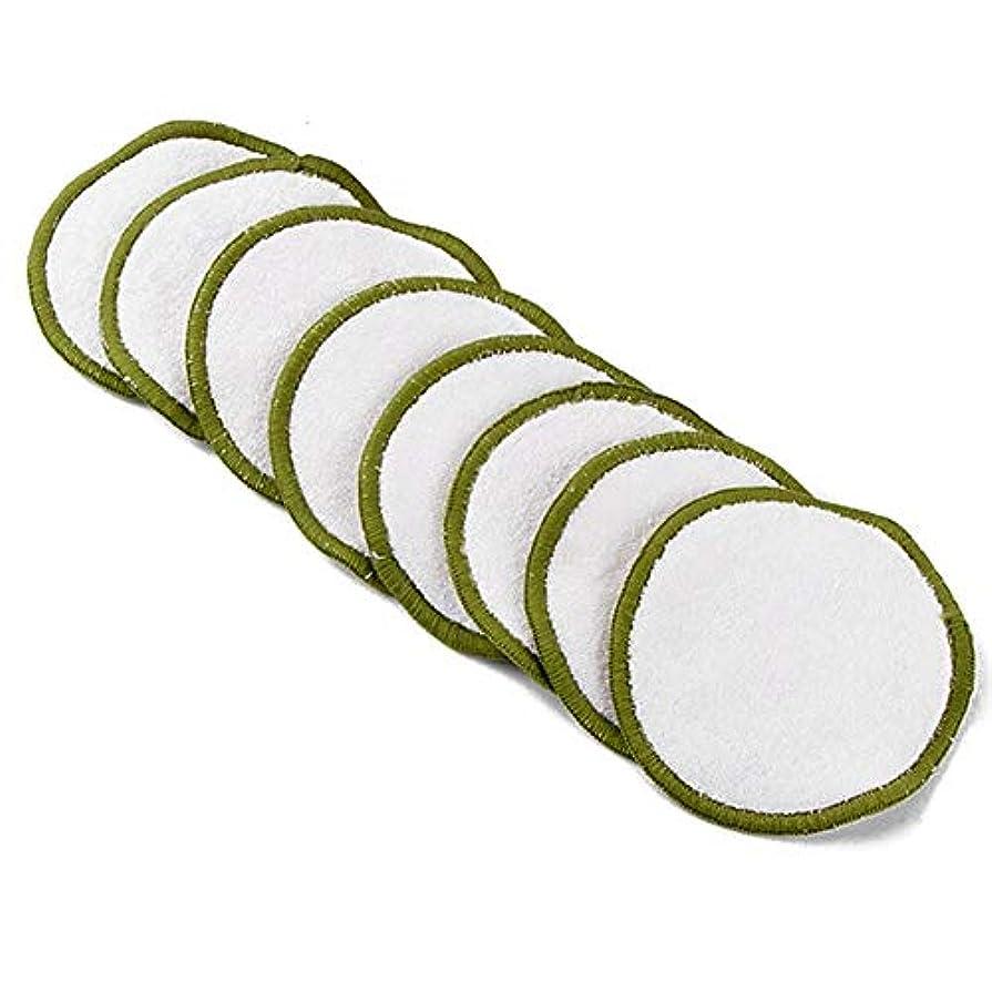 反射中世の未来16個の竹繊維化粧リムーバー洗える竹繊維化粧リムーバー綿パッド化粧リムーバーパッド(16竹繊維+綿メッシュバッグ)