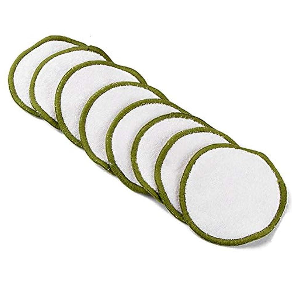 許容できる暴力的な長さ16個の竹繊維化粧リムーバー洗える竹繊維化粧リムーバー綿パッド化粧リムーバーパッド(16竹繊維+綿メッシュバッグ)