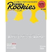 FINEBOYS Rookies vol.1 (HINODE MOOK 472)