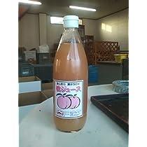 信州小諸大森園の桃ジュース(600ml)