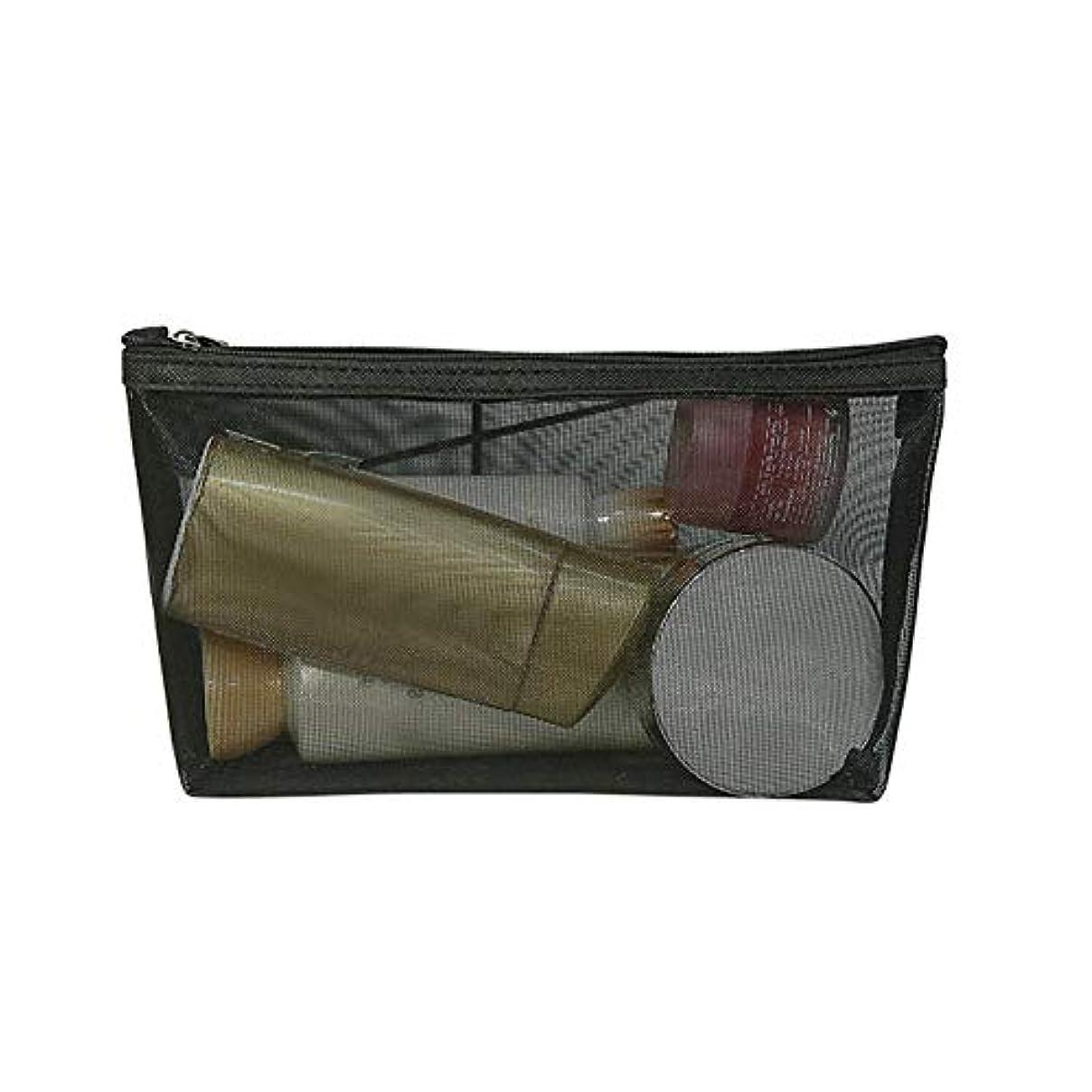 シャット予防接種朝BULemon 1ピースシンプルなストレート口化粧品袋透明メッシュ化粧品収納袋化粧品袋透明ジッパー収納袋旅行バッグ