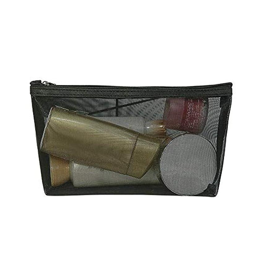 鉄飢記念日BULemon 1ピースシンプルなストレート口化粧品袋透明メッシュ化粧品収納袋化粧品袋透明ジッパー収納袋旅行バッグ