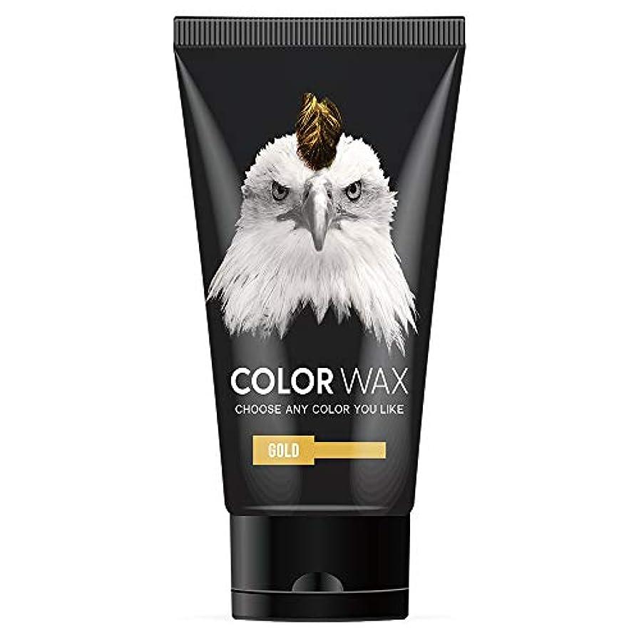 魅惑的な報復するフィードメークヘアー カラーワックス GOLD