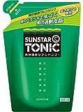 SUNSTAR TONIC(サンスタートニック) トニックシャンプー リンスイン 爽快頭皮ケア 詰替え用 ノンシリコン処方 [シトラスハーブの香り] 460mL