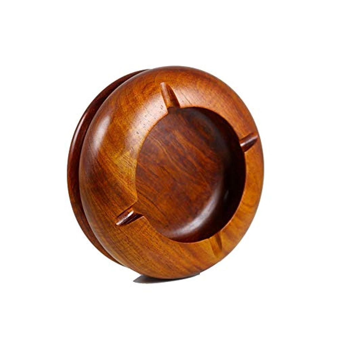 スタジオ論理的それに応じて円形の元の木のタバコの灰皿屋外および屋内灰皿
