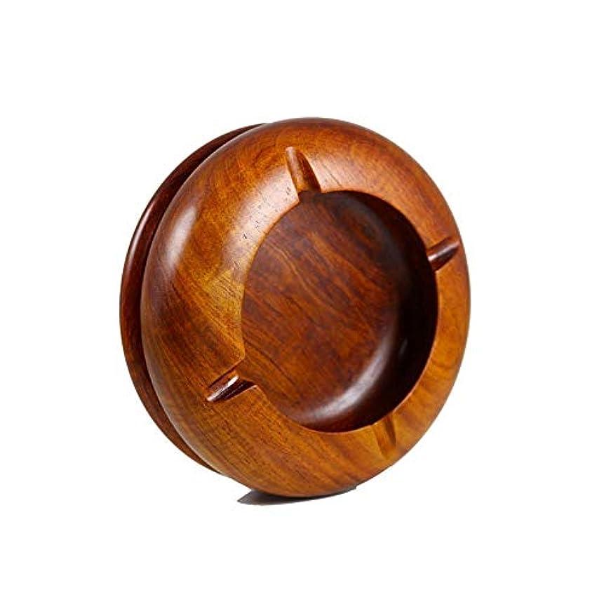 怪しい波紋起点円形の元の木のタバコの灰皿屋外および屋内灰皿