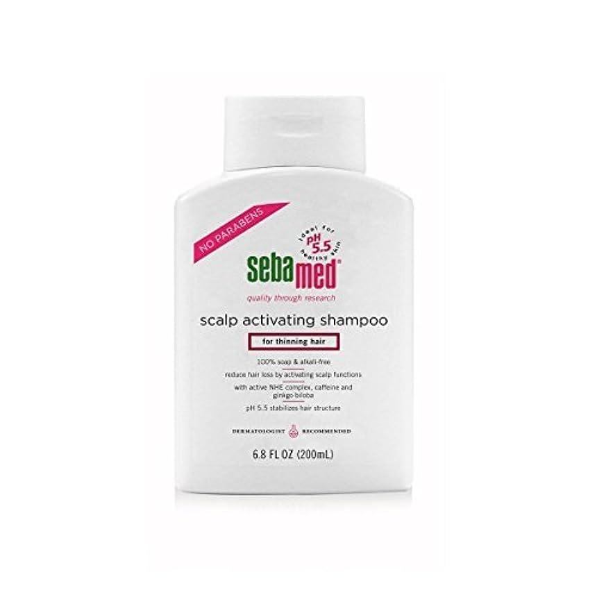説明悲惨なジュラシックパークSebamed Scalp Activating Shampoo for Thinning Hair, 6.8 fl. oz. [並行輸入品]