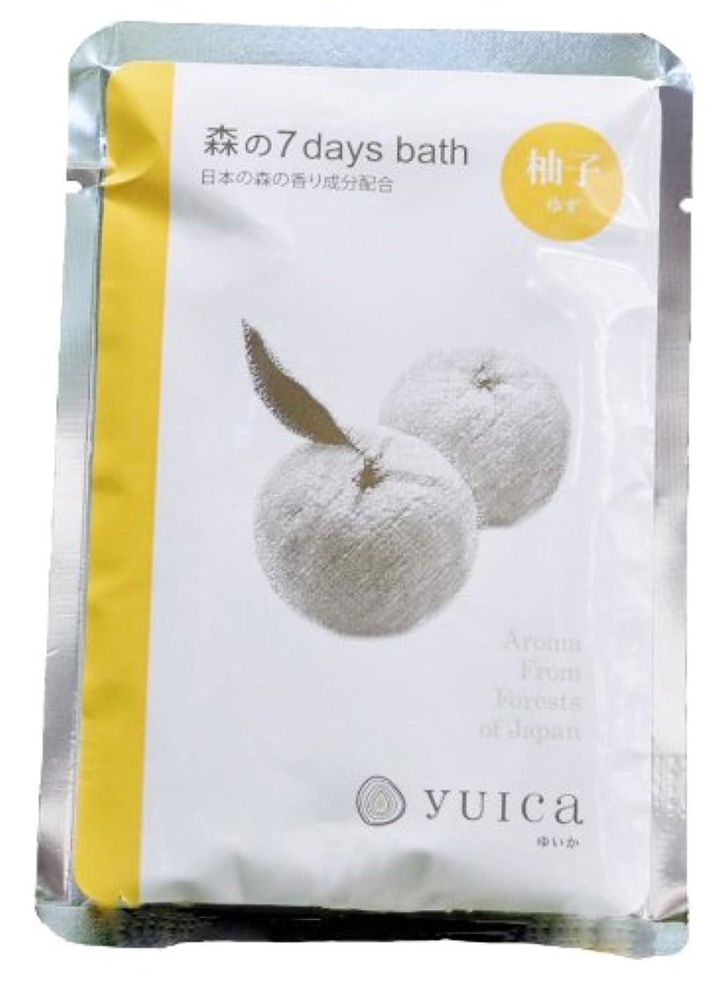 スキップ外部幻想的yuica 森の7 days bath(入浴パウダー) ユズの香り 60g