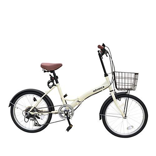 advance 折りたたみ自転車 20インチ カゴ 6段変速 ◯206-2 (アイボリー)