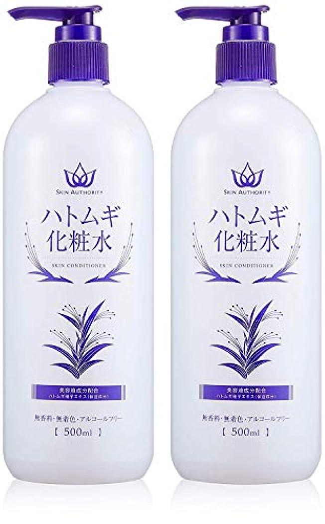 一緒アレイ散逸[Amazon限定ブランド]SKIN AUTHORITY ハトムギ化粧水 500mlx2本