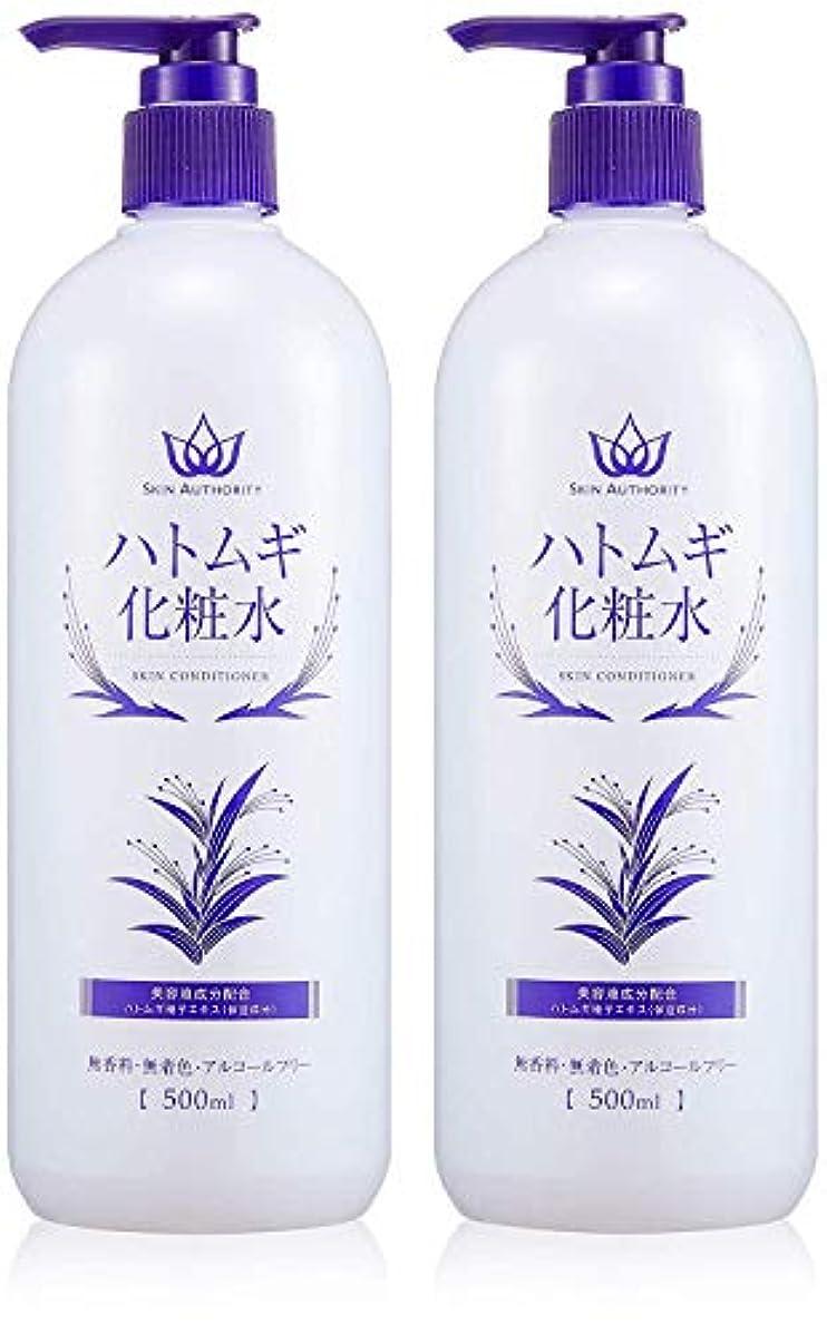 すべきニッケル不公平[Amazon限定ブランド]SKIN AUTHORITY ハトムギ化粧水 500mlx2本