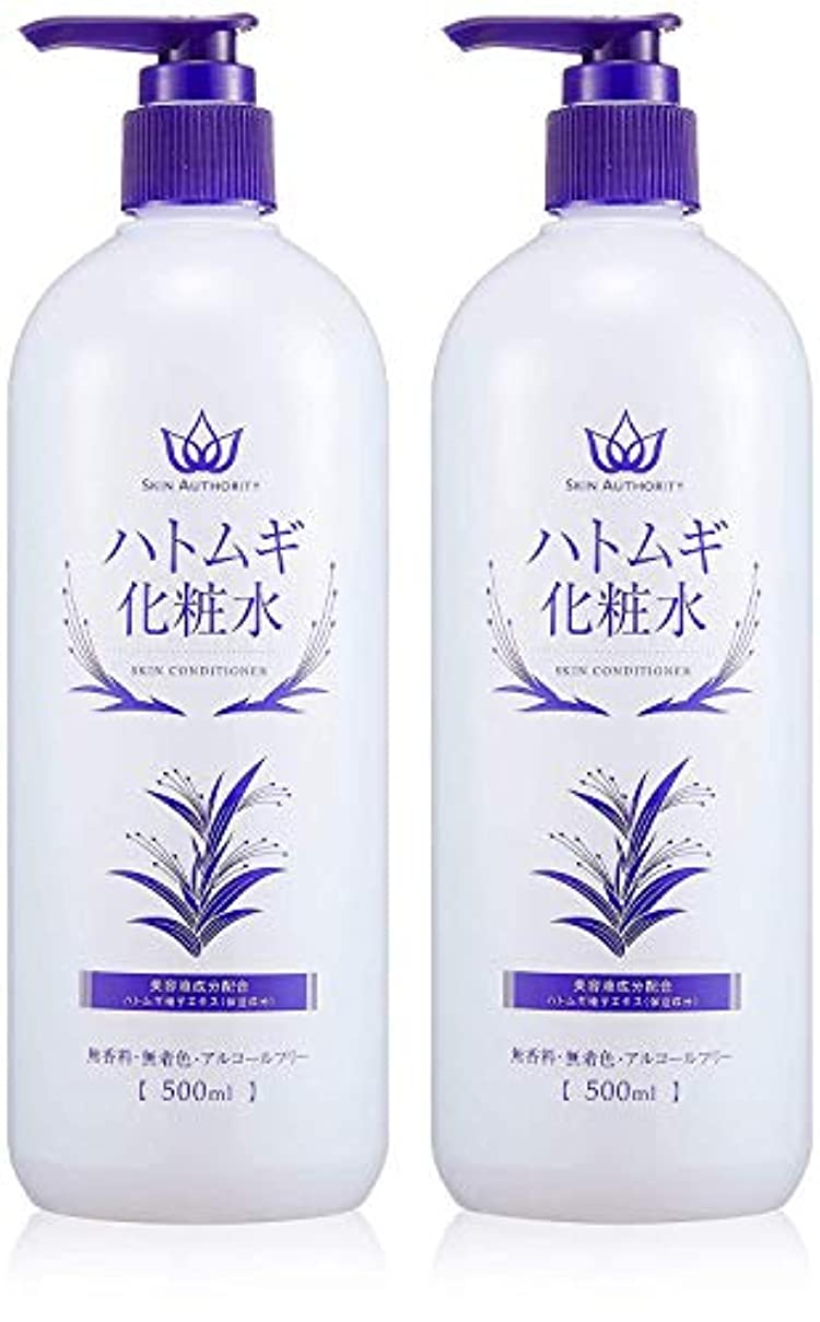 特殊魔術師櫛[Amazonブランド]SKIN AUTHORITY ハトムギ化粧水 500mlx2本