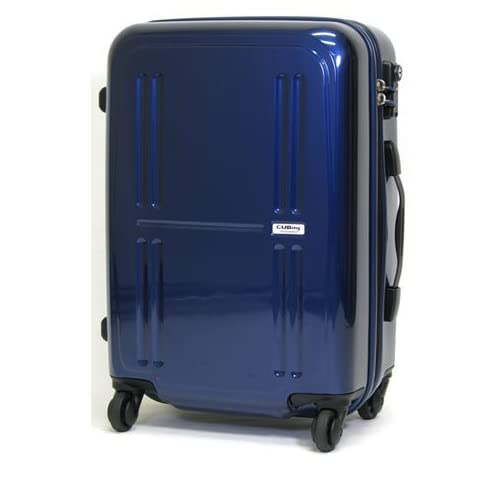 <シフレ>CUBing 軽量 機内持込最大容量TSAロック搭載ハードキャリー・スーツケース機内持ち込み可 (メタリックブルー)