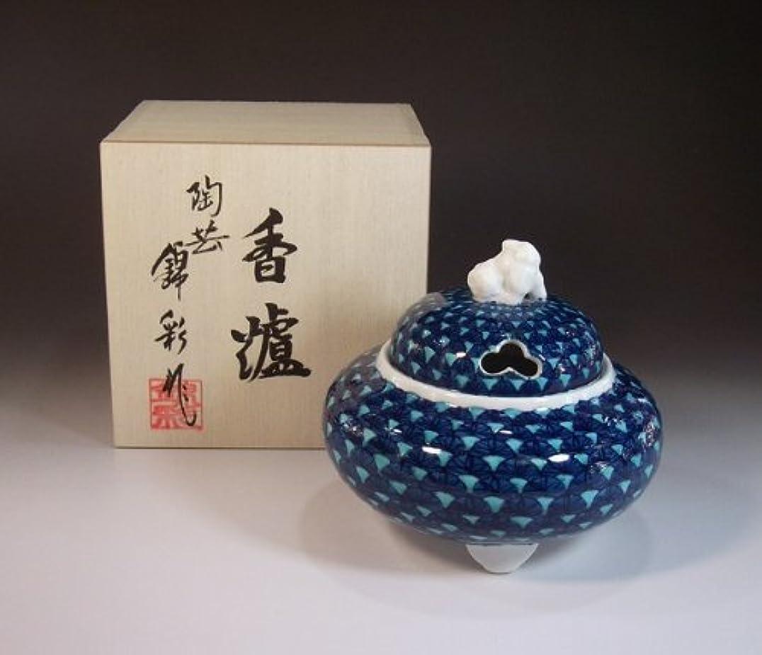 印象的な傑出した染色有田焼?伊万里焼の高級香炉陶器|贈答品|ギフト|記念品|贈り物|青海波?陶芸家 藤井錦彩