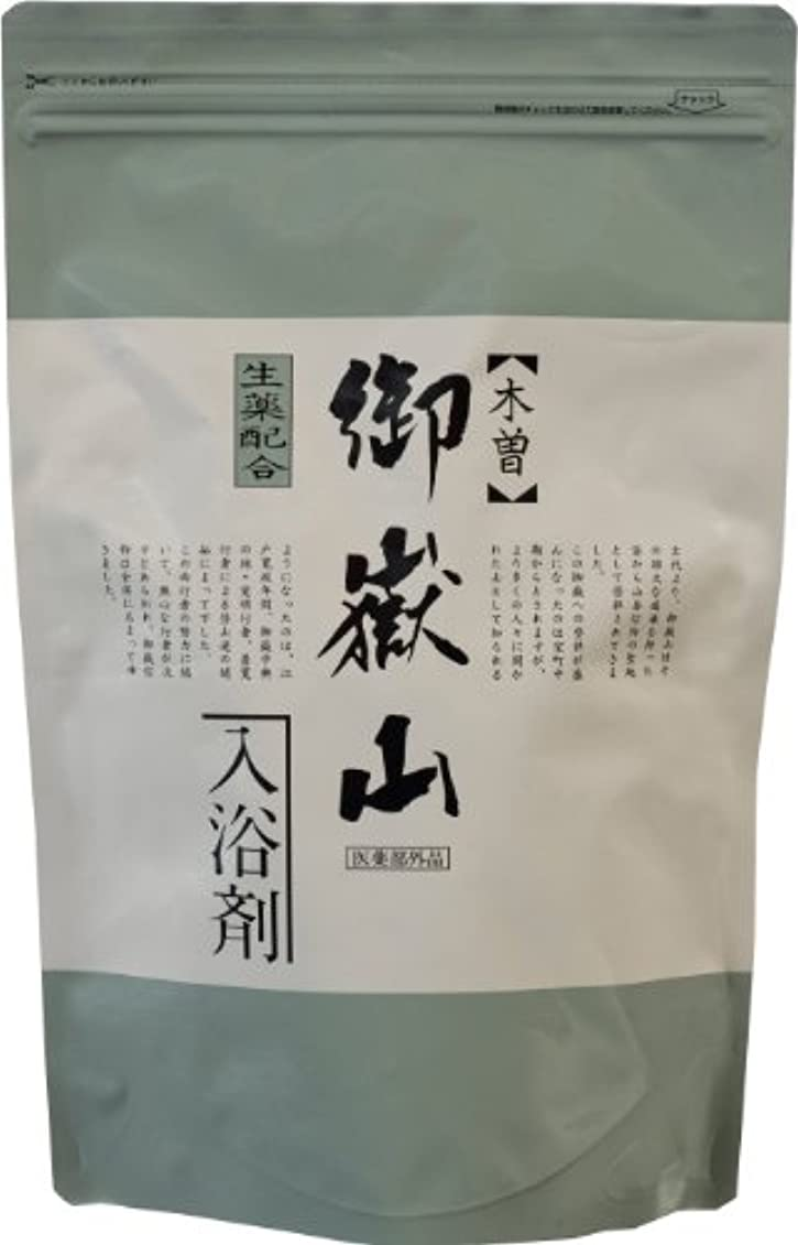 卒業記念アルバムお金評決薬湯 御嶽山入浴剤 15.5g*14包