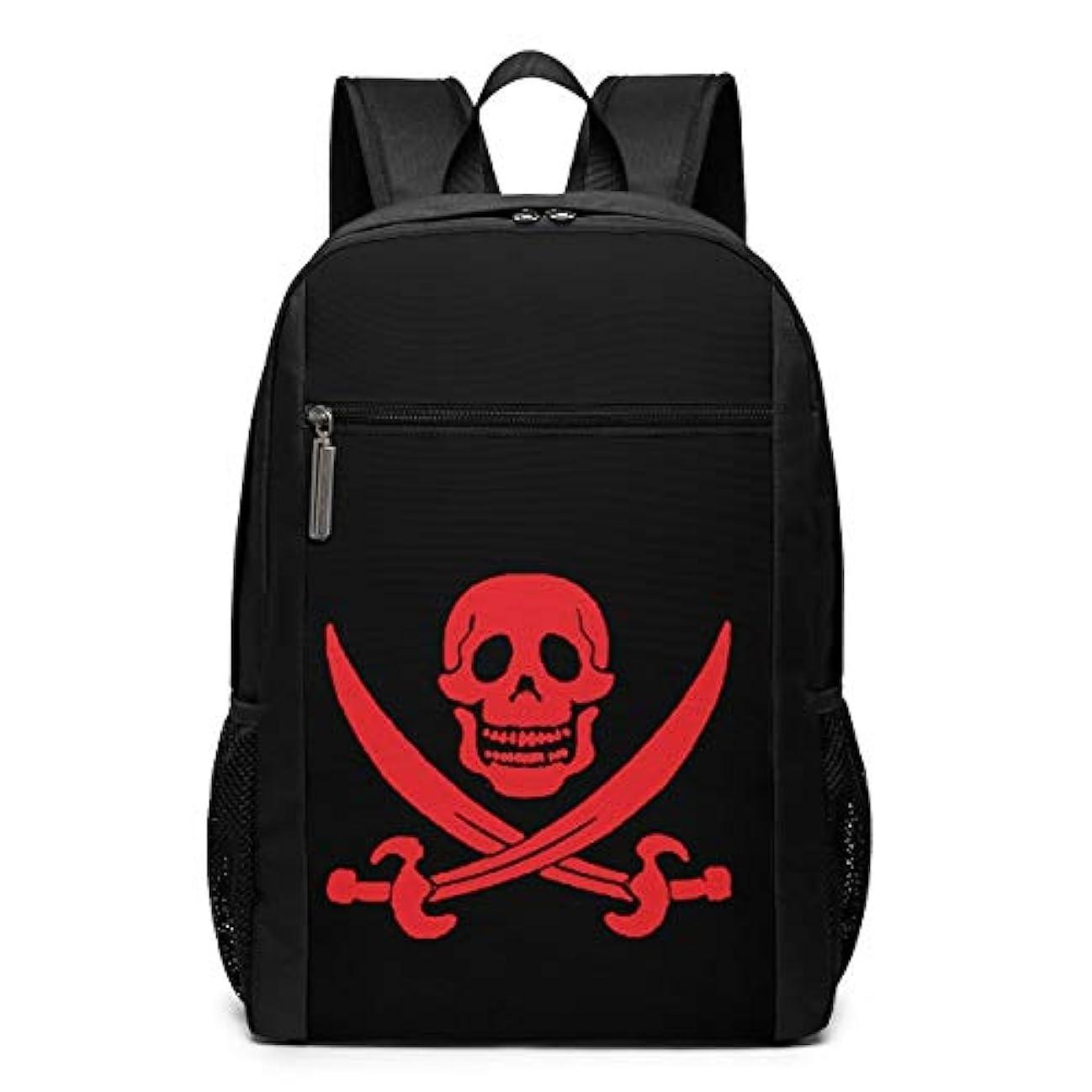 パウダー階層いうMy Life リュックサック 海賊 アンカー スカル メンズ バックパック リ ュック デイパック 大 おしゃれ 出張/旅行/通勤/アウトドアに適用 大容量 多機能 人気 学生 高校生 (17インチ)