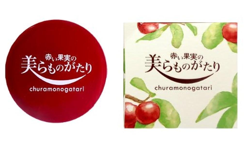 余暇頬道を作るやんばる彩葉 これ1つでうるぷる美肌 全身にたっぷり使えるオールインワン基礎化粧品 赤い果実の美らものがたり ウォータージェルクリーム 80g