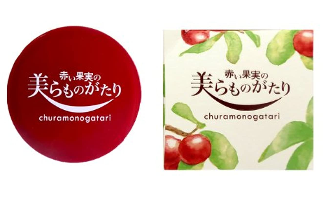 シェトランド諸島サービスガチョウやんばる彩葉 これ1つでうるぷる美肌 全身にたっぷり使えるオールインワン基礎化粧品 赤い果実の美らものがたり ウォータージェルクリーム 80g