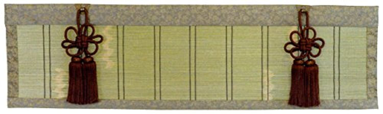 仏間用すだれ 幅90cm×垂10cm 聚楽緞子萌黄色縁 京都産の竹を使用
