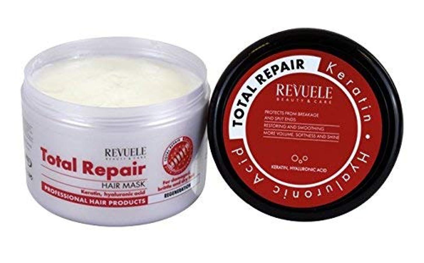 ケラチンとヒアルロン酸でRevueleヘアマスクトータルリペア。傷んでもろくて乾いた髪500ml用