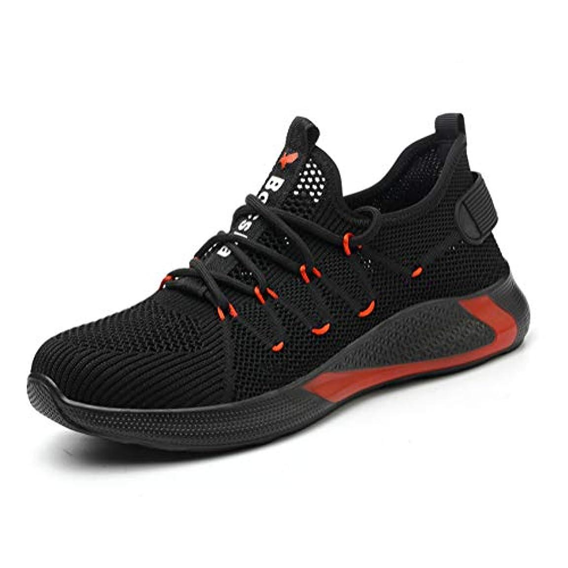ステートメントファランクス予感織メッシュ作業靴をフライング、スチールトゥキャップ、アンチスマッシング、アンチプレッシャー、アンチ穿刺安全靴、滑り止めのスポーツシューズ,黒,42