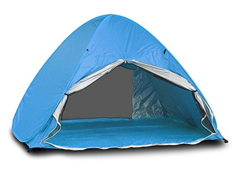 メトロポリタン光景肺SEIKOH ワンタッチテント フルクローズ サンシェードテント 200cm UVカット メッシュ ターコイズ 水色 ODST2BL