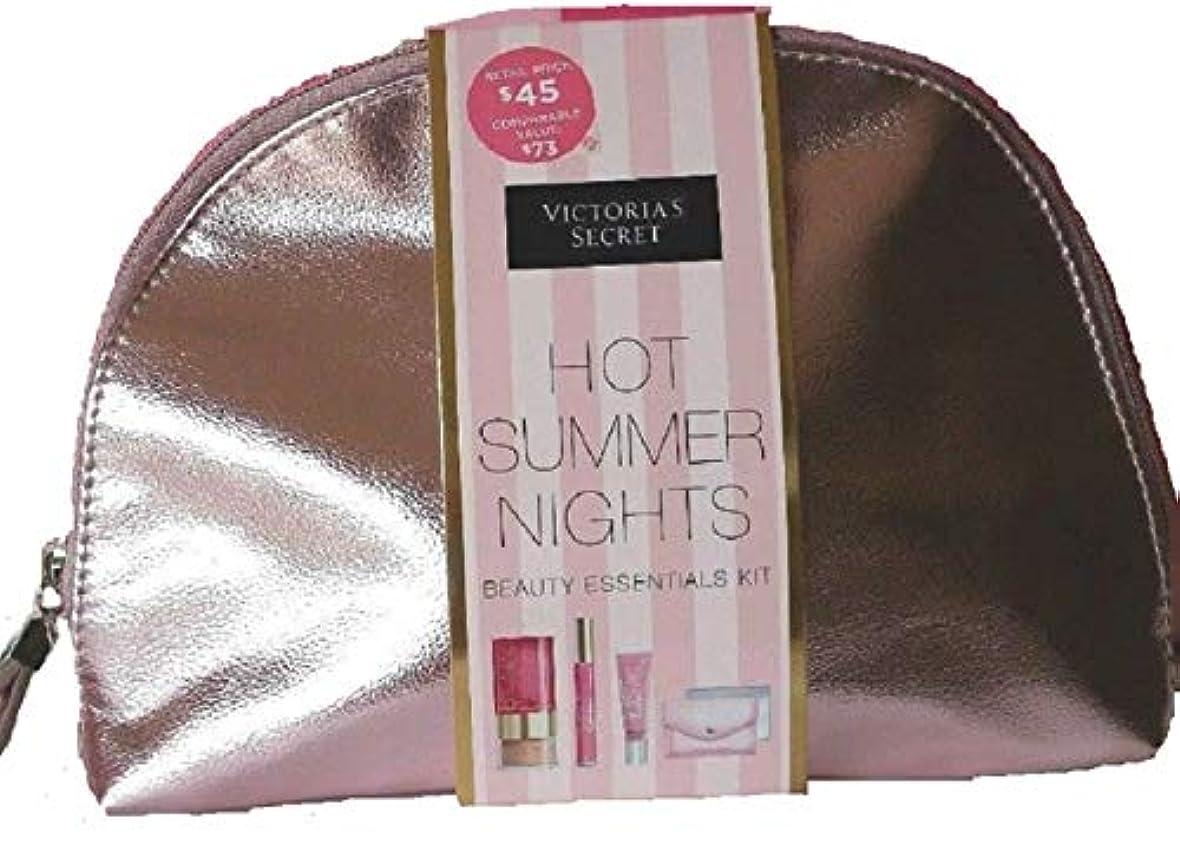 依存する空洞同行するVictoria's Secret 暑い夏の夜ビューティーエッセンシャルキット(ピンク爆弾)