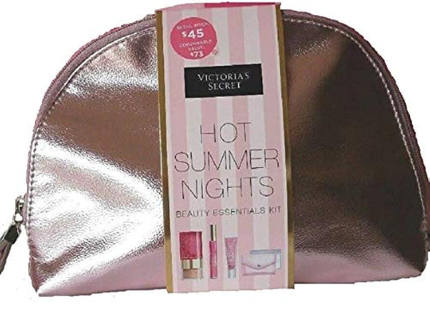 シンカンペン相手Victoria's Secret 暑い夏の夜ビューティーエッセンシャルキット(ピンク爆弾)