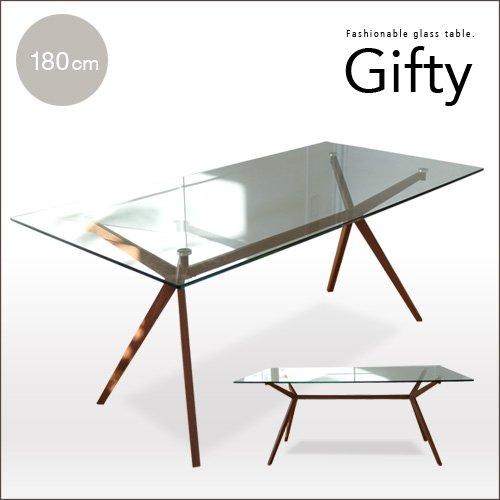 「IKIGAKU」モダンガラステーブル