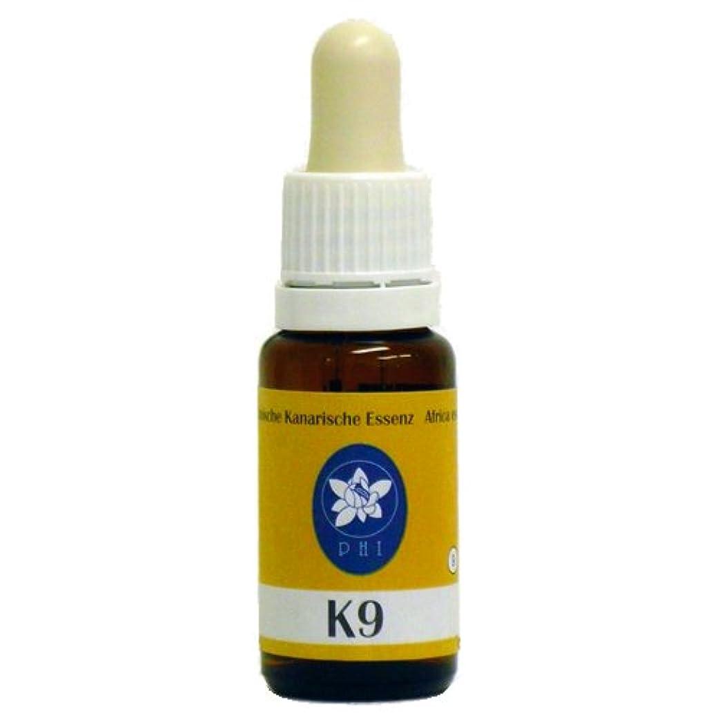 シャイニング急いで未就学コルテPHI K9 15ml アフリカン&カナリーアイランドエッセンス 日本国内正規品