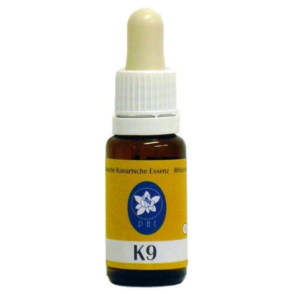 穀物物語水分コルテPHI K9 15ml アフリカン&カナリーアイランドエッセンス 日本国内正規品