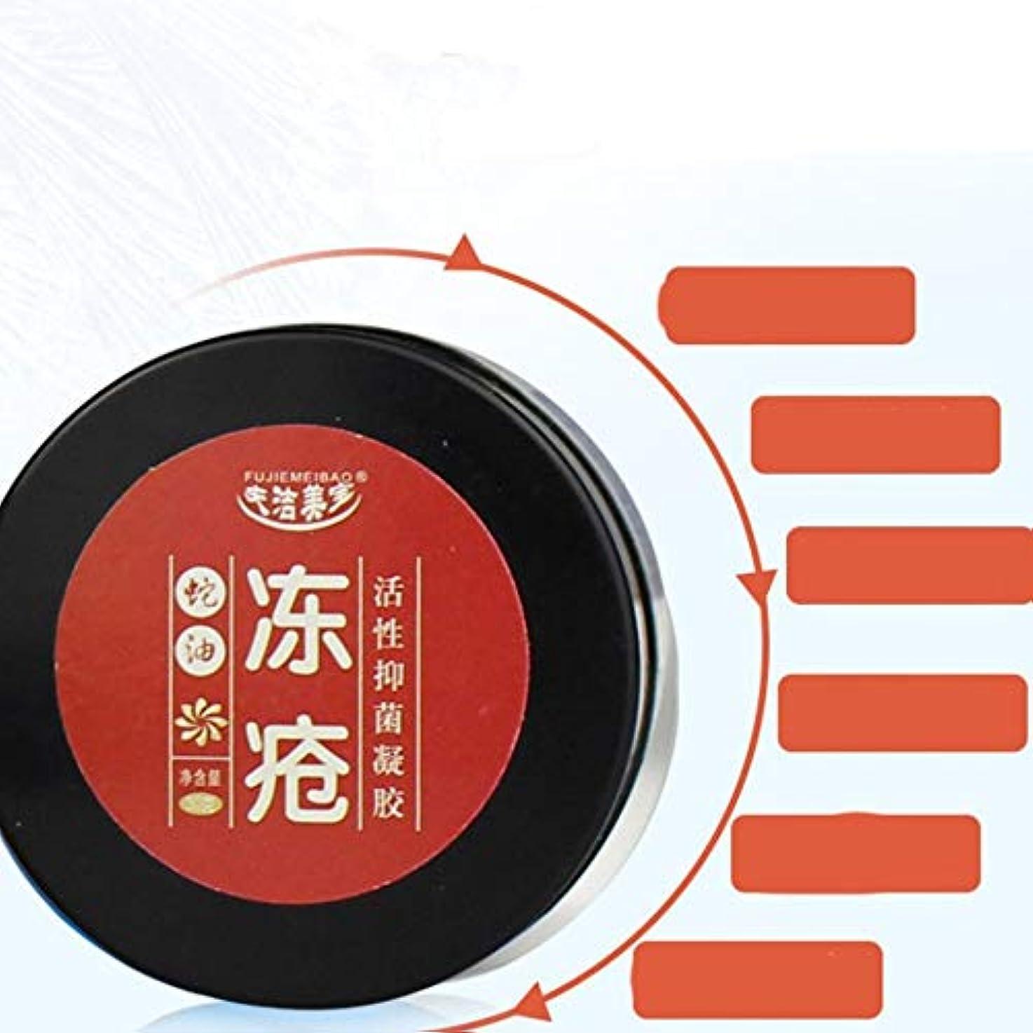 世界記録のギネスブック広範囲分割MagRingの伝統的な中国の化粧品の抗乾燥ひび割れ修理かかと足のケアフットバーム角質除去フットクリーム手ひび割れかかとクリーム色:白