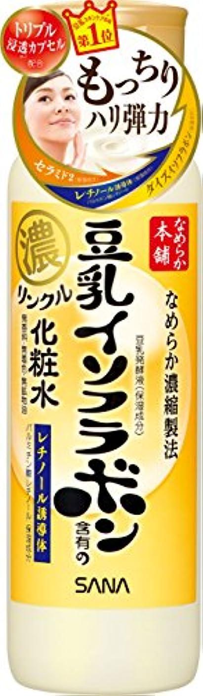 修士号晴れ桃なめらか本舗 リンクル化粧水 200ml