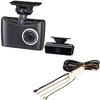 コムテック ドライブレコーダー HDR-951GW & HDROP-14 2カメ安全運転支援 200万画素 Full HD 日本製&3年保証 常時録画 衝撃録画 GPS HDR-951GW