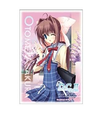 ブシロード スリーブコレクション Vol.1 D.C.II ダ・カーポII 「朝倉音姫」
