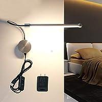 WAYCOM LEDウォールランプ 6W グースネック 読書灯 USBナイトライト スイッチ付き 寝室/リビングルーム用 イエロー/ホワイト 調節可能 ブルー waycom17067