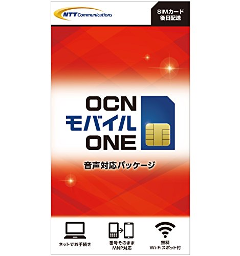OCN モバイル ONE 音声通話+LTEデータ通信SIMカード 月額1,728円(税込)~(マイクロ、ナノ、標準) NTTコミュニケーションズ