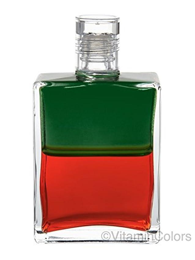 忌まわしい豊かにするオプションオーラソーマ イクイリブリアムボトル50ml B28「メイドマリオン」Aurasoma