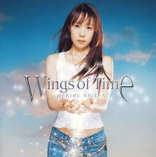 Wings of Time(CCCD) / 椎名へきる