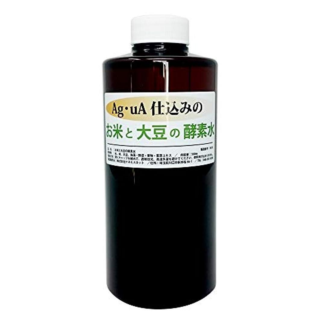 鋭くリア王収縮テネモス アグア仕込みのお米と大豆の酵素水 500ml