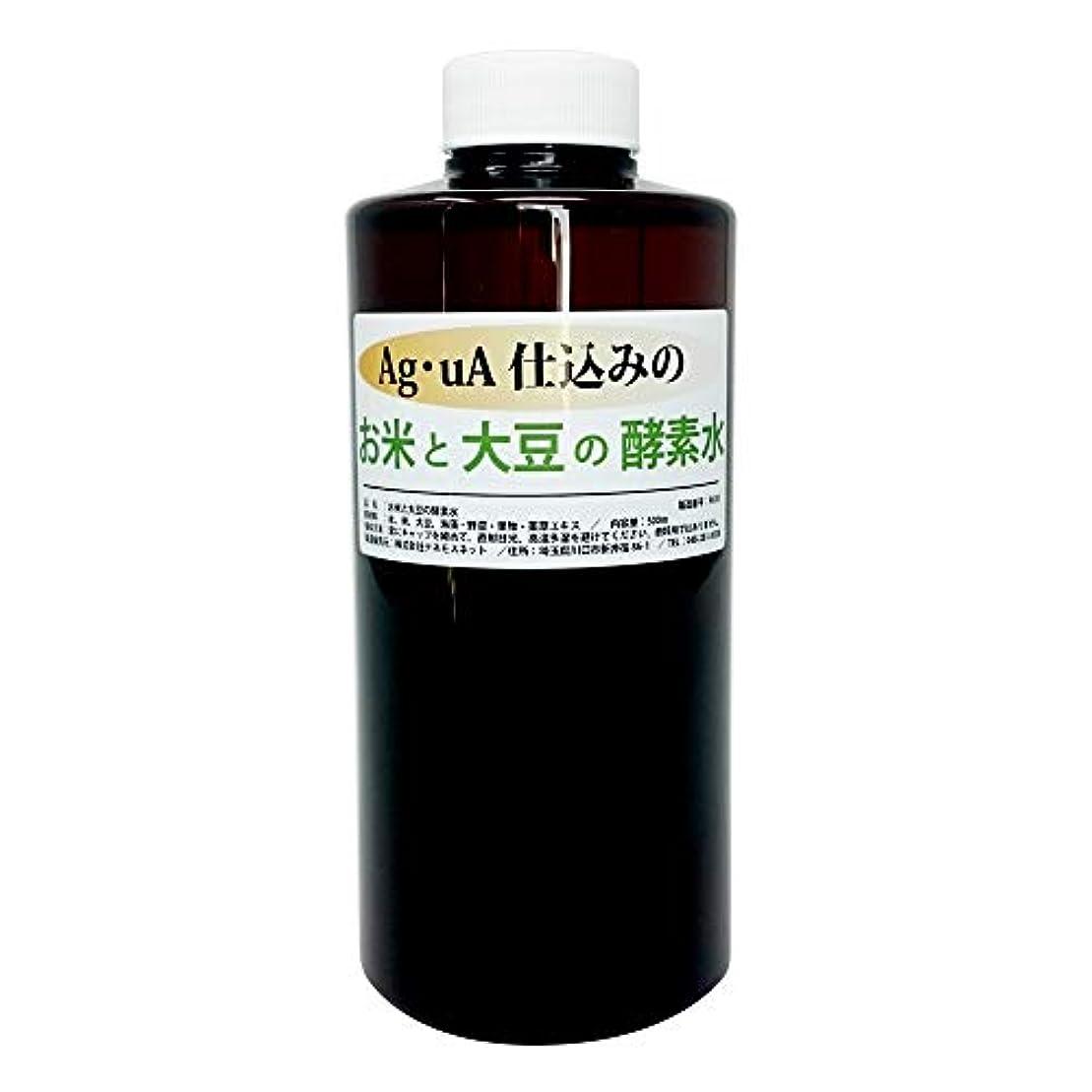 政策ヘッジバッフルテネモス アグア仕込みのお米と大豆の酵素水 500ml